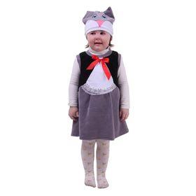 """Карнавальный костюм """"Кошечка"""", велюр, сарафан с кружевной тесьмой, шапочка, от 1,5-3-х лет, рост 98 см"""