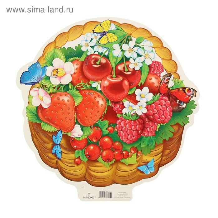 """Мини-плакат вырубной """"Корзинка с ягодами"""""""