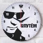 """Часы """"Всё Путём""""  серый фон, Ø25 см"""
