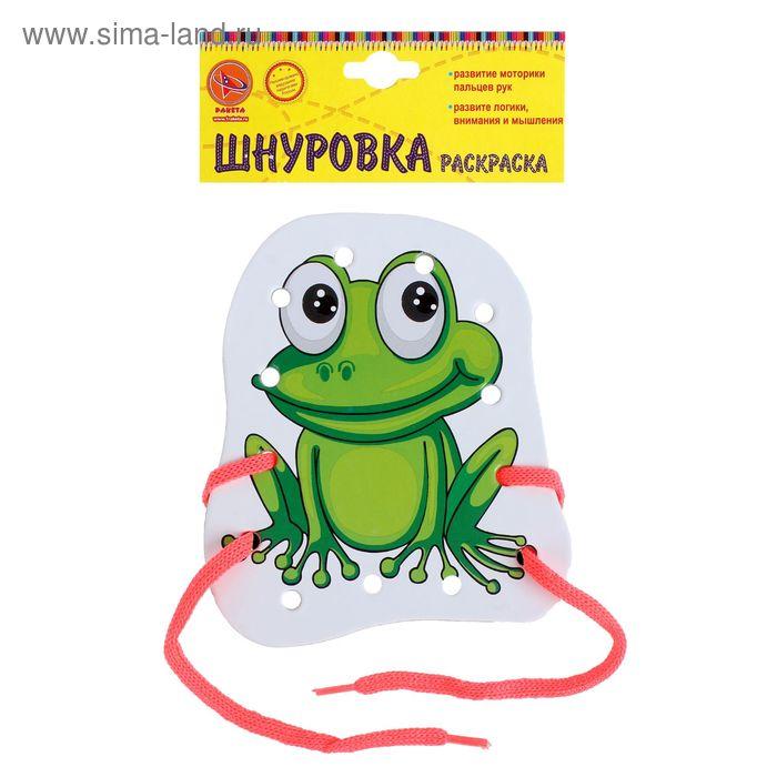 "Шнуровка-раскраска ""Лягушка"""