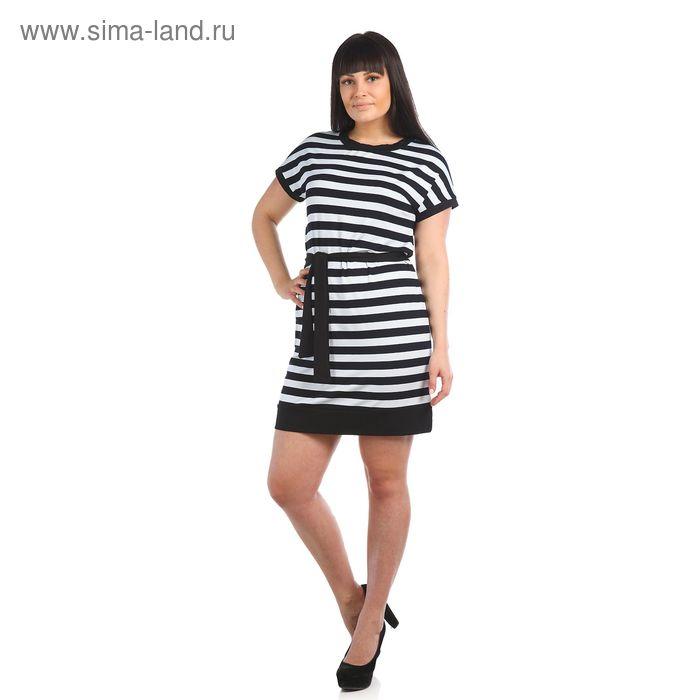 Платье женское, цвет чёрно-белый, размер 44 (арт. 208ХВ1579)