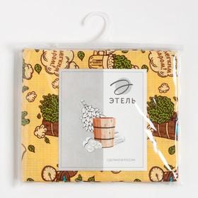 """Полотенце для бани """"С легким паром"""" 80х 150 см,  хлопок вафельное полотно - фото 1732330"""
