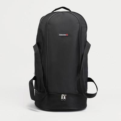 Рюкзак туристический на молнии, 1 отдел, 1 наружный карман, объём - 58л, чёрный