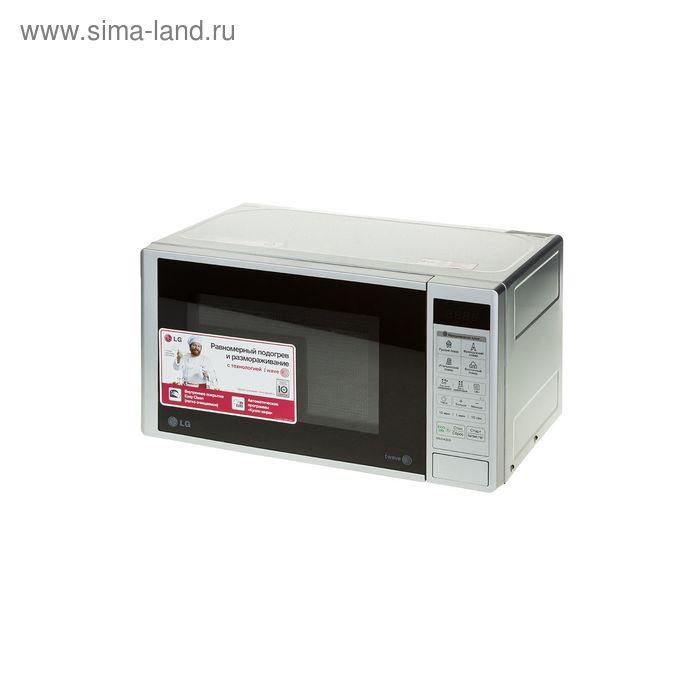 Микроволновая печь LG MS2042DS, 20 л, 700 Вт, серебристый
