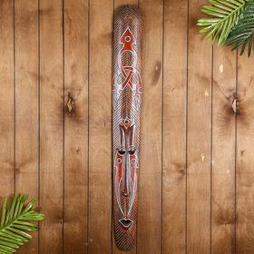 """Маска дерево """"Абориген"""" 100 см"""