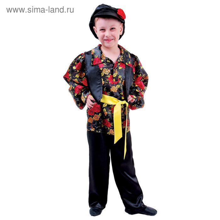 """Карнавальный костюм """"Цыганский"""", кепка, рубашка с жилеткой, брюки, жёлтый пояс, обхват груди 68 см, рост 122 см"""