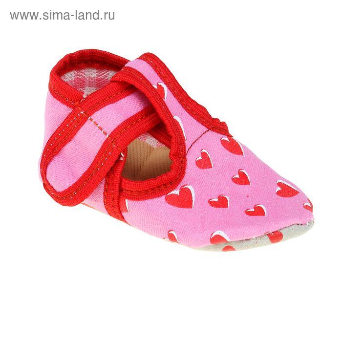 Пинетки, размер 18, цвет красно-розовый (арт. 74)