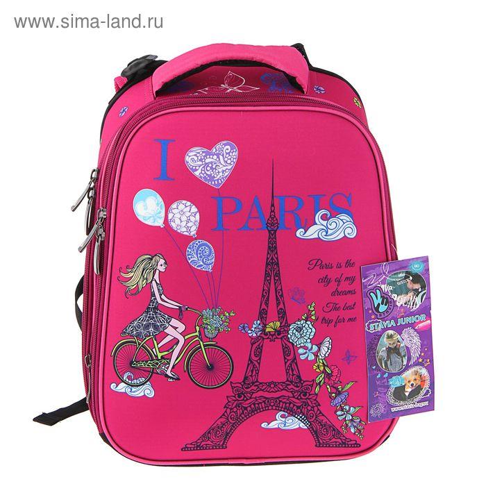"""Рюкзак каркасный Stavia 38*30*16(20), эргономичная спинка, для девочки, """"Франция"""", розовый"""