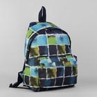 Рюкзак молодёжный, отдел на молнии, наружный карман, цвет голубой/чёрный/жёлтый