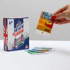 """Game learning English """"Read the letters"""", a unique technique"""