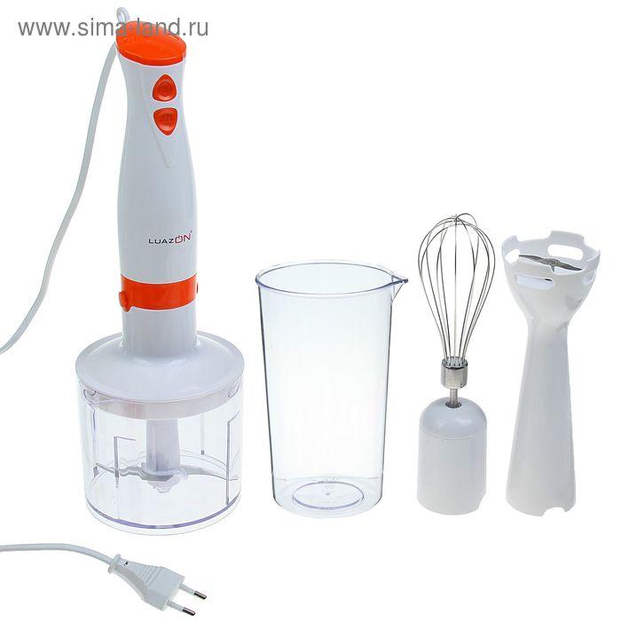 Блендер погружной LuazON LBR-05, 350 Вт, 3 в 1 (+ чоппер, венчик, стакан), белый