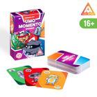 Настольная игра «UNOMO. Вечеринка», 70 карт