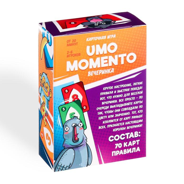 Настольная игра «UMOmomento. Вечеринка», 70 карт