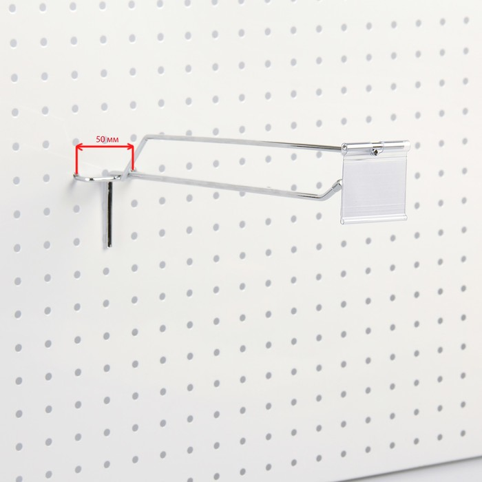 Крючок одинарный с ценникодержателем для перфорации шаг 50мм, L30, d4,8мм, хром