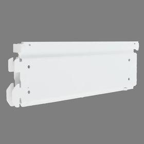 База для стеллажа, L50 см, цвет белый