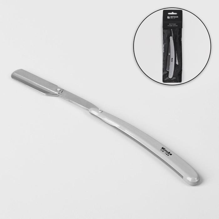 Опасная бритва, 14 см, цвет серый, PR-188