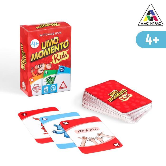 Настольная игра «UMOmomento. Kids», 70 карт - фото 446841