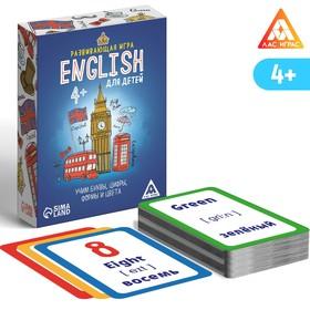 Настольная развивающая игра «English для детей», 70 карт