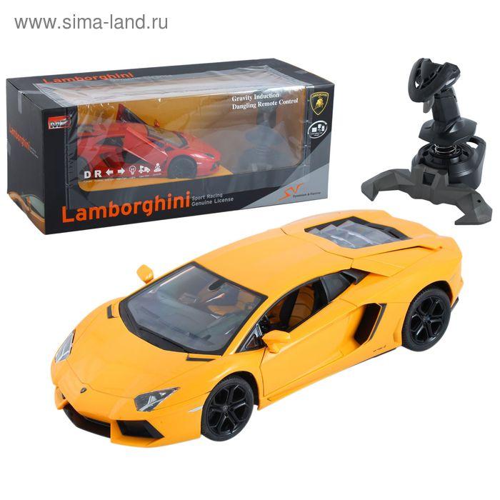 Машина на радиоуправлении Lamborghini Aventador, масштаб 1:14