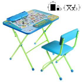Набор мебели «Пушистая азбука» складной, цвет зеленый