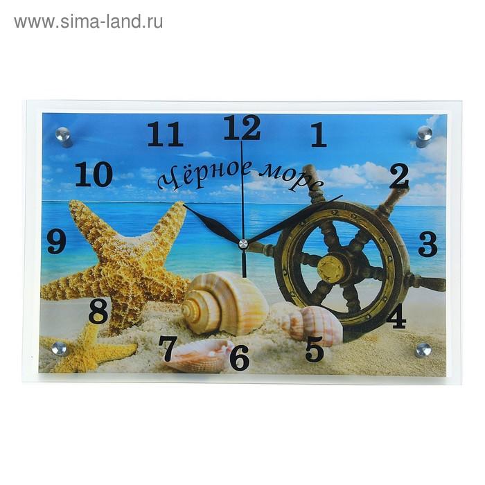 """Часы настенные прямоугольные """"Морская даль"""", 25х35 см  микс"""