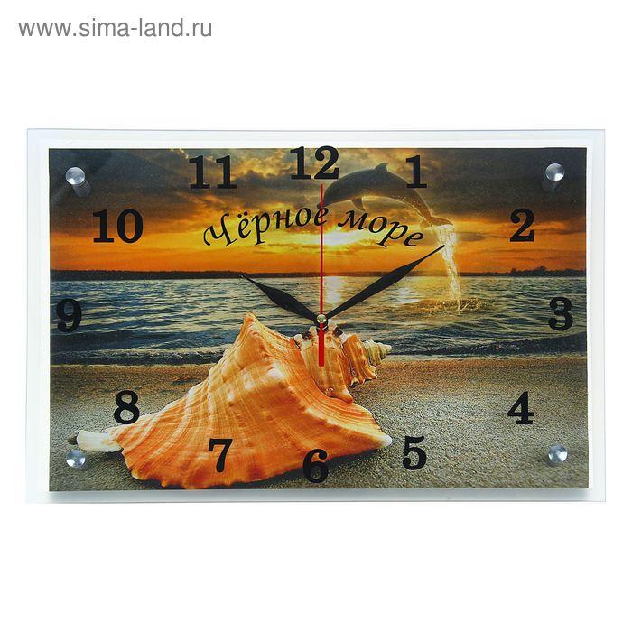 "Часы настенные прямоугольные ""Закат на море"", 25х35 см"