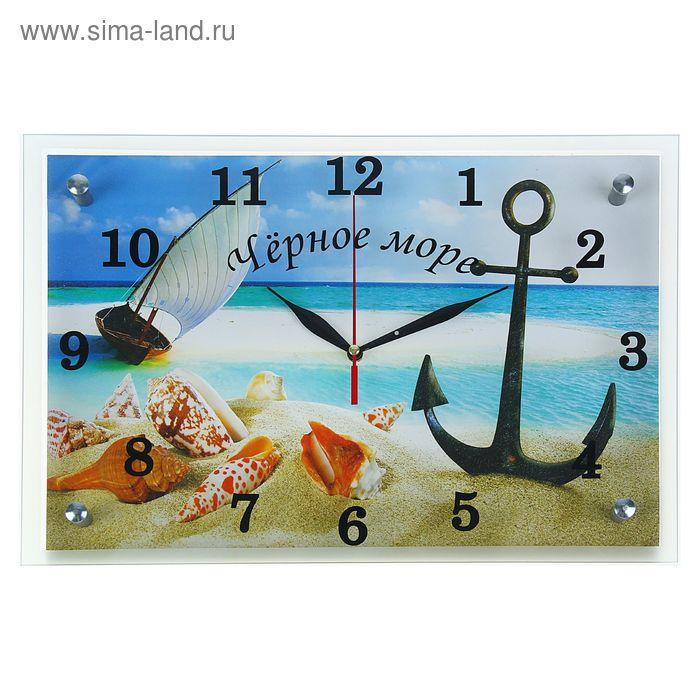 """Часы настенные прямоугольные """"Якорь и лодка"""", 25х35 см"""