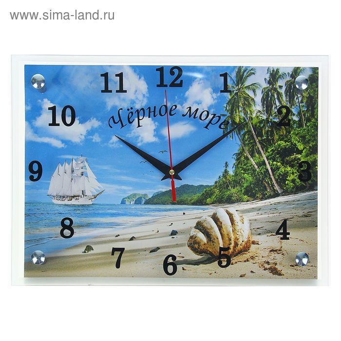 "Часы настенные прямоугольные ""Белые паруса"", 25х35 см микс"
