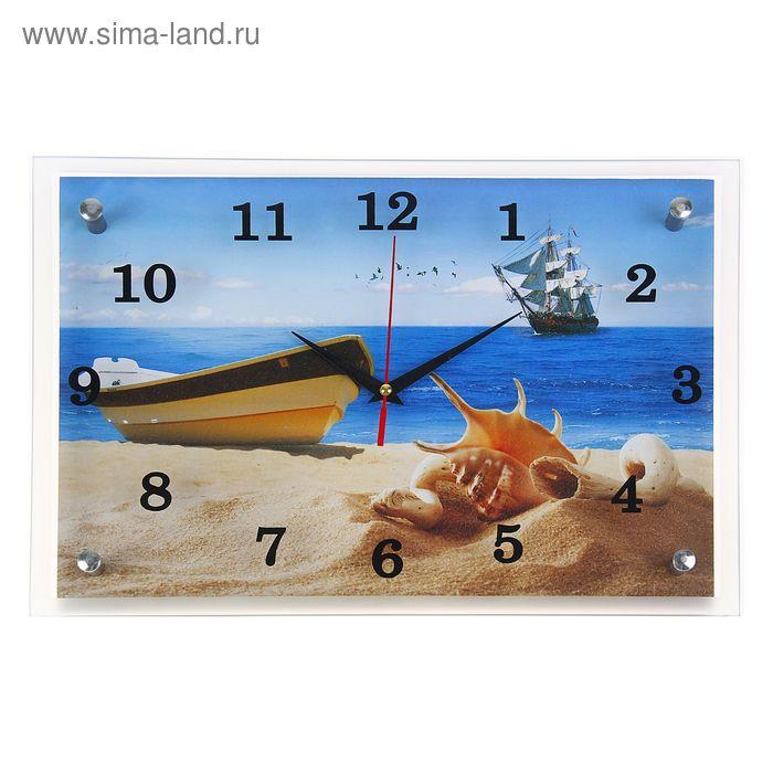 """Часы настенные прямоугольные """"Лодка и парусник"""", 25х35 см"""