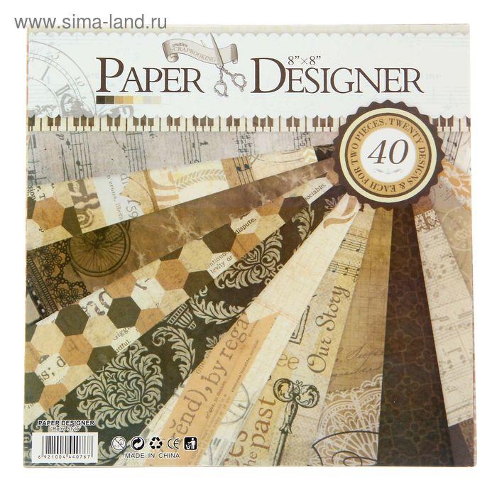 """Набор бумаги для творчества """"Винтаж"""" (40 листов) плотность 80 г/м2, микс"""