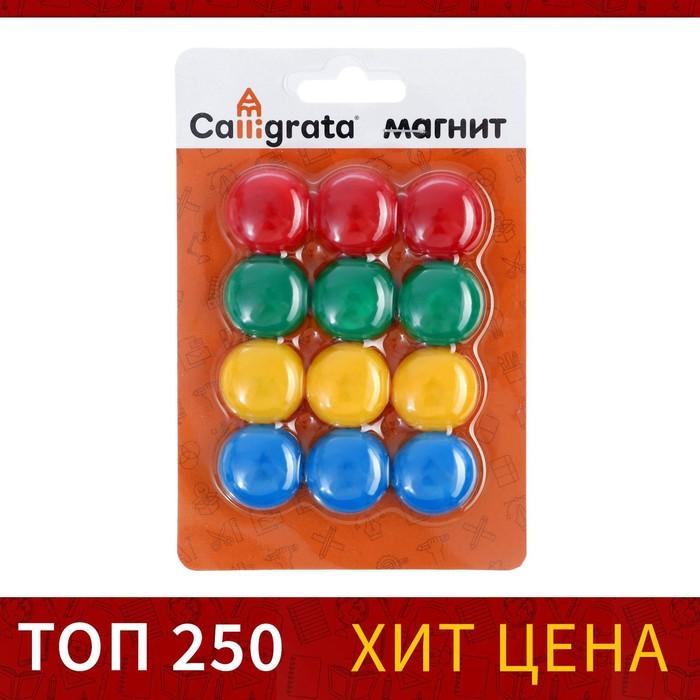 Магниты для доски d-2см (набор 12шт) на блистере МИКС Calligrata