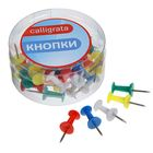 Power button color 40pcs in a plastic box CALLIGRATA