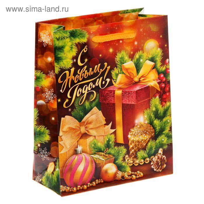 """Пакет ламинат вертикальный """"Новогодние подарки"""" S"""
