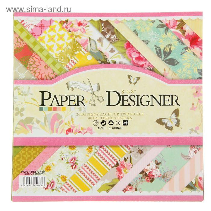 """Набор бумаги для творчества """"Цветы"""" (40 листов) плотность 80 г/м2, микс"""