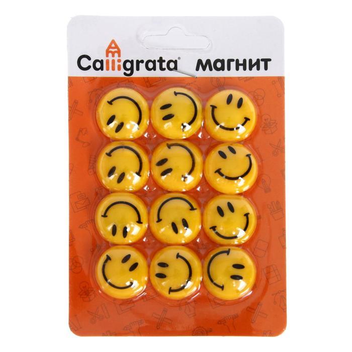Магниты для доски Смайл d-2см (набор12шт ) на блистере Calligrata