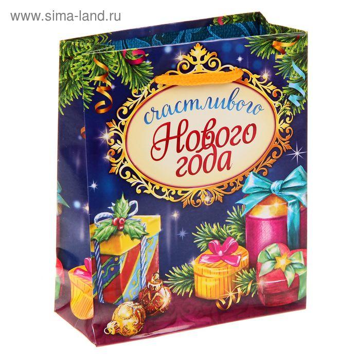 """Пакет ламинат вертикальный """"Счастливого Нового года"""", S"""