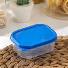 Контейнер пищевой 150 мл, цвет синий