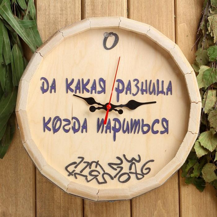 """Часы банные бочонок """"Да какая разница, когда париться"""""""