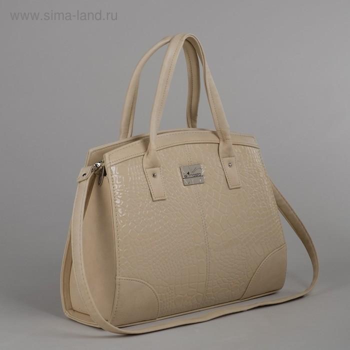 Сумка женская на молнии, 1 отдел. 1 наружный карман, длинный ремень, бежевая
