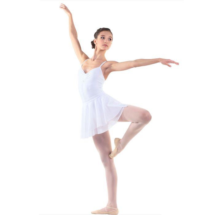 Юбка гимнастическая, размер 38, цвет белый