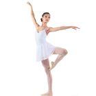 Юбка гимнастическая, размер 34, цвет белый