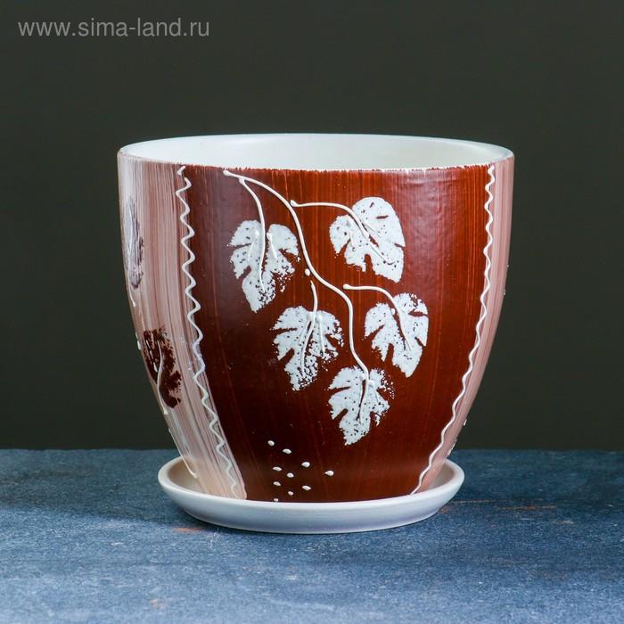 """Кашпо """"Акварель"""" кофе, высокое овальное 2,6 л"""