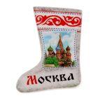 Магнит в форме валенка «Москва»