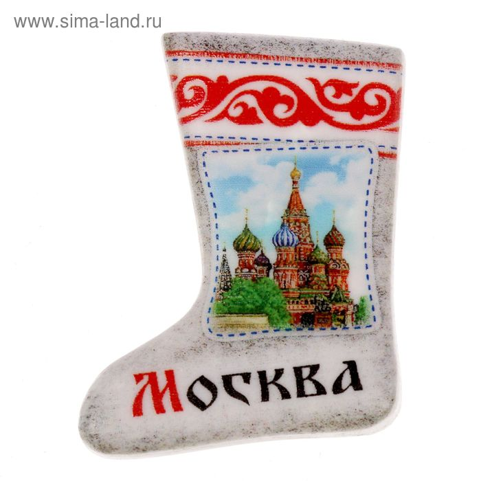"""Магнит в форме валенка """"Москва"""""""