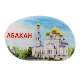 """Magnet in the shape of pebbles """"Abakan"""""""