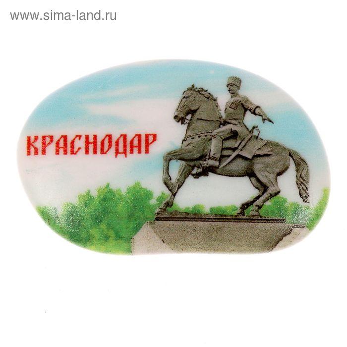 """Магнит в форме гальки """"Краснодар. Памятник Казакам"""""""