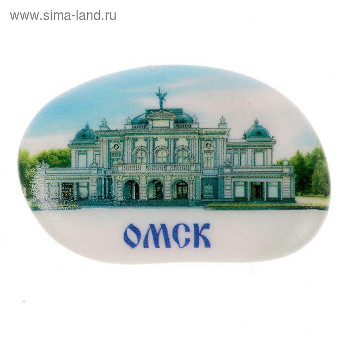 """Магнит в форме гальки """"Омск. Театр"""""""
