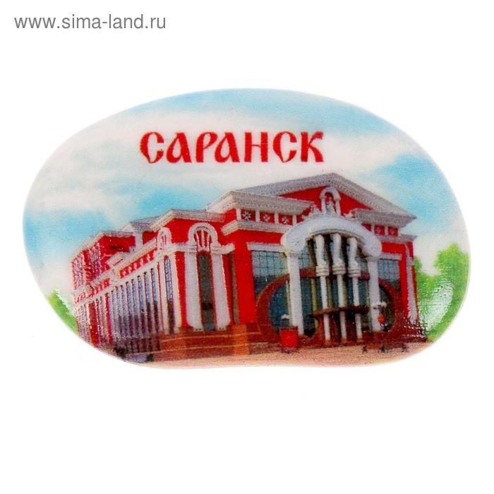 """Магнит в форме гальки """"Саранск"""""""
