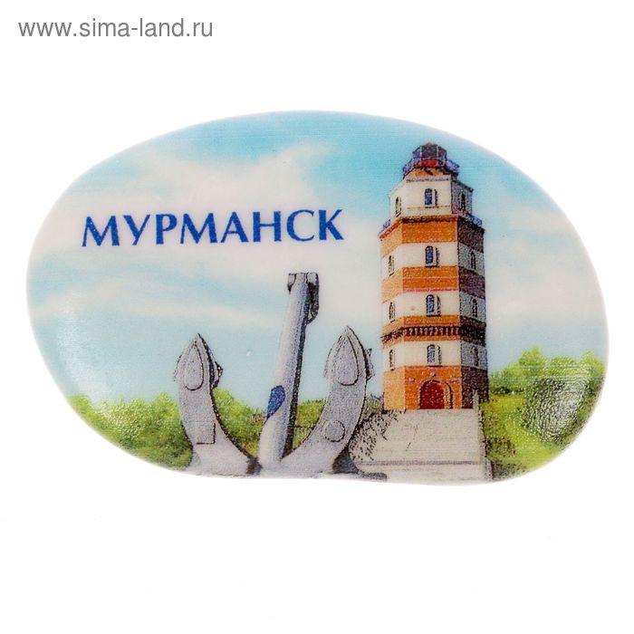 """Магнит в форме гальки """"Мурманск"""""""