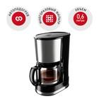 Кофеварка капельная REDMOND RCM-M1507, 600 Вт, 0.6 л